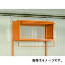 【代引不可】田窪工業所:タクボ物置 オプション 庫内キャビネット(扉付) 20用 TY-KCB20