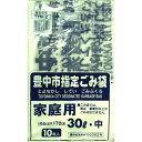 日本技研:豊中市指定 中30L 10P×30冊入 TYN-2