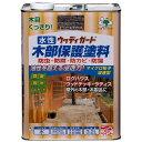ニッペホームプロダクツ:水性ウッディガード チャコールブラック 3.2L