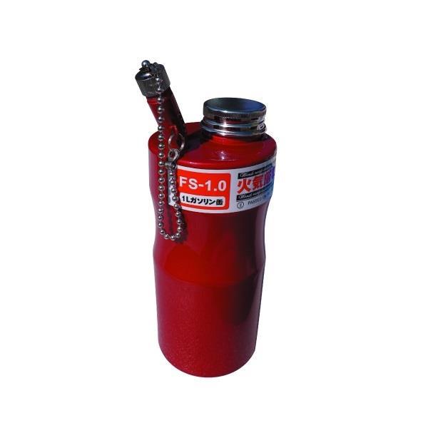 エトスデザイン:レッドキャメル ガソリン携行缶 1L FS1.0