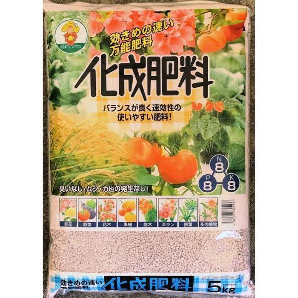 グリーンメール:化成肥料 8-8-8 5kg