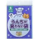 ショッピング猫砂 クリロン化成_うんちが臭わない袋 BOS ネコ用 Sサイズ 15枚入