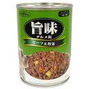 ペットプロジャパン:ペットプロ 旨味グルメ ビーフ&野菜味 375g