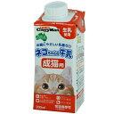 ドギーマンハヤシ:ネコちゃんの牛乳 成猫用 200ml