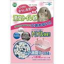小動物 うさぎ ウサギ 兎 砂 チンチラ トイレ 専用 4906456533054