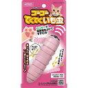 ショッピングラジコン マルカン_ゴーゴーてくてくイモムシ 猫 おもちゃ 玩具 ラジコン 電池 操作 コミュニケーション CT-487