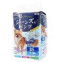 ドギーマンハヤシ:ジーンズ風パンツ 3S 18枚 犬 おむつ オムツ トイレ マナー 介護 老犬 しつけ 外出