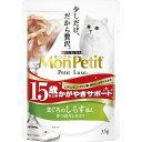 ネスレ日本:モンプチ プチリュクスパウチ 15歳以上用 かがやきサポート まぐろのしらす添え かつおだし 35g 猫 フード ウェット パウチ レトルト シニア 高齢