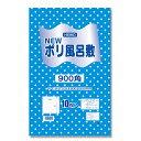 HEIKO(ヘイコー):Nポリ風呂敷 900角 ブルー 水玉 10枚入り 006685107