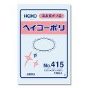 シモジマ:HEIKO ポリ袋 透明 ヘイコーポリエチレン袋 0.04mm厚 No.415 100枚 006618500
