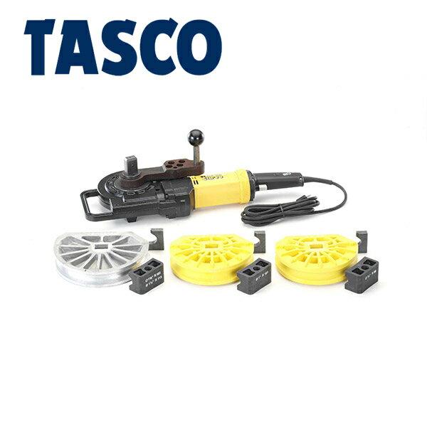 イチネンTASCO:電動ベンダーセット(本体、7/8゛、1゛、1゛1/8)TA515ES-N工具電動