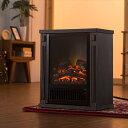 スリーアップ:ミニ暖炉ヒーター ノスタルジア ダークウッド CHT-1640DW