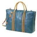 ウノフク:BAGGEX ヴィンテージ トートバッグ三層式 ブルー 23-5459-82
