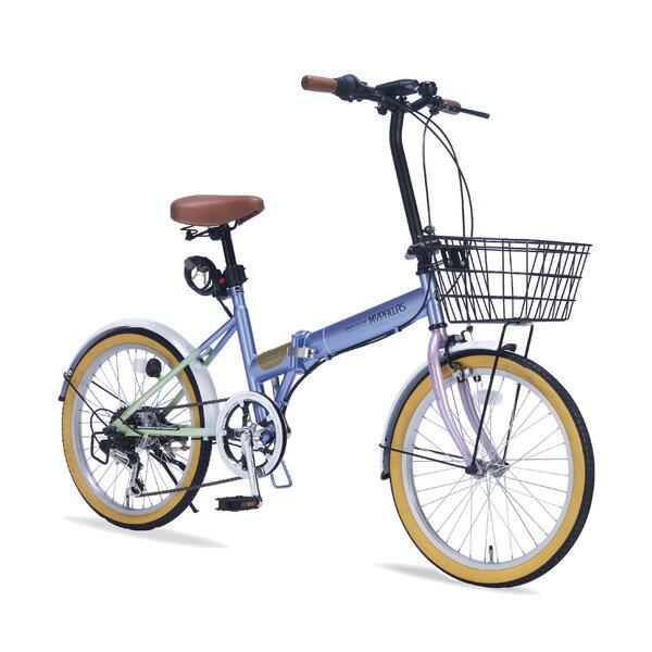 MyPallas(マイパラス):折りたたみ自転車 20インチ 6段変速 オールインワン パステル 【ポイント10倍】アウトドア 折畳 コンパクト