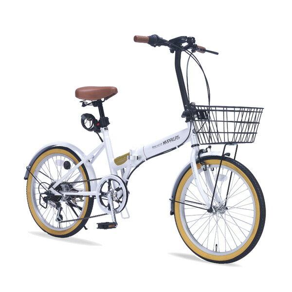 MyPallas(マイパラス):折りたたみ自転車 20インチ 6段変速 オールインワン ホワイト 【ポイント10倍】アウトドア 折畳 コンパクト