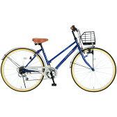 MyPallas(マイパラス):自転車 シティサイクル26インチ 6段変速 ブルー