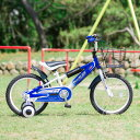 【後払い不可】【代引不可】MyPallas(マイパラス):子ども用自転車 16インチ ブルー