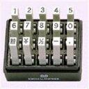 サンビー:エンドレススタンプ4号 EN-SG4 ゴシック 880381