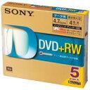 【後払い不可】SONY(ソニー):DVD+RW (4.7GB) 5DPW47HPS 5枚 279863