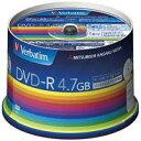 三菱化学メディア:データ用DVD-R 4.7GB 50枚 DHR47JP50V3