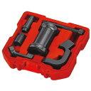 ラグナ:ディーゼルインジェクターリムーバー JTC4152