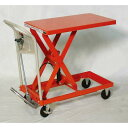 花, 園藝, DIY - TRUSCO ハンドリフター 150kg 400X720 オレンジ(1台) HLFS150 4408632