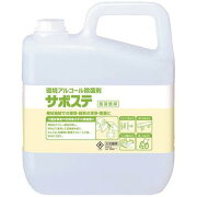 サラヤ 清浄・除菌剤 サポステ 5L(1個) 41581 3680053