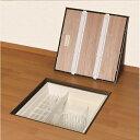 吉川化成:気密床下収納庫 600型 浅型 アルミシルバー枠 樹脂コーナーパーツ仕様 6KEASJ