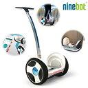 【代引不可】NINEBOT(ナインボット):NINEBOT E ナインボットエリート