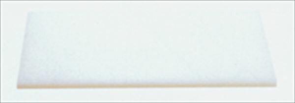 スギコ産業:K型プラスチックまな板両面シボ付 厚さ10mm K-16B 厨房用品