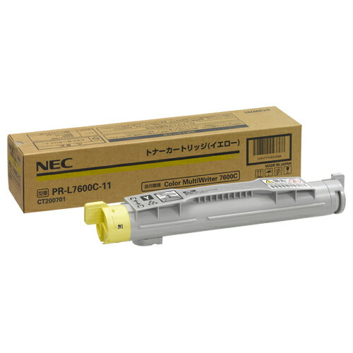 NEC(日本電気):トナーカートリッジ イエロー PR-L7600C-11 1個 1276237