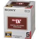 SONY(ソニー):HDV用ミニDVカセット 標準63分 5DVM63HD 1パック(5巻) 1648386