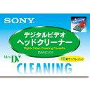 SONY(ソニー):ミニDV用クリーニングテープ 乾式 DVM4CLD2 1個 3222614