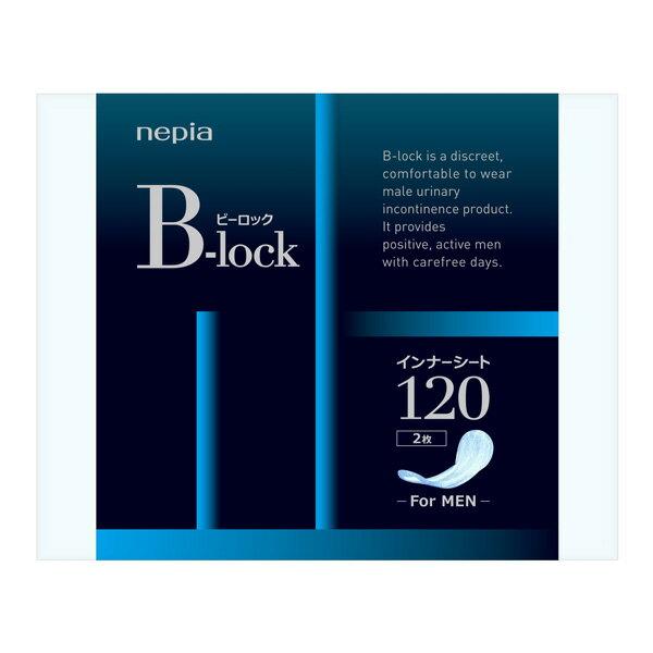 【代引不可】王子ネピア:ネピア B-lockインナーシート120 2枚×50個入り 尿漏れ 軽失禁