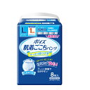日本製紙クレシア:ポイズ 肌着ごこちパンツ 男性用1回分 Lサイズ 8枚×8パック 尿漏れ パンツ
