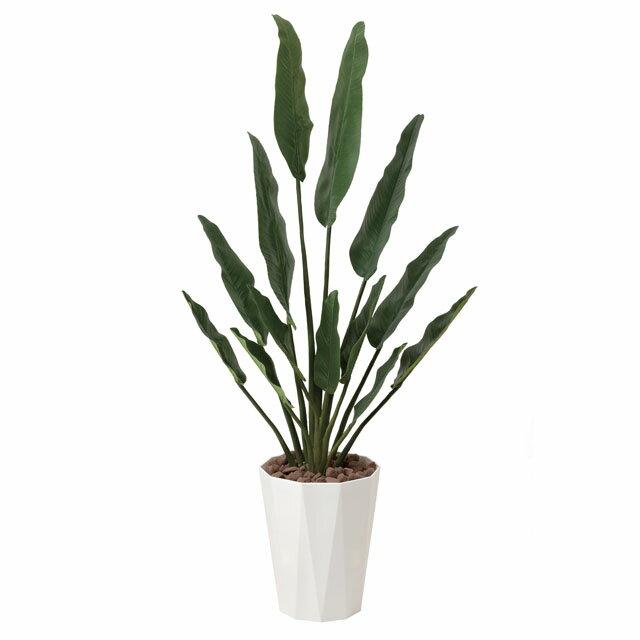 光の楽園:(411A300-19)トラベラーズパーム1.55 92325 インテリア 光触媒人口植物 造花 観葉植物