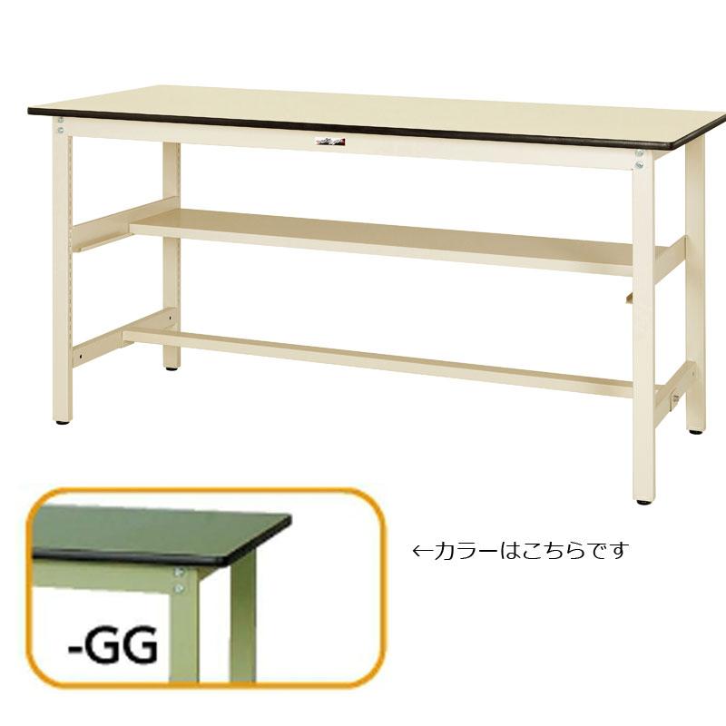 山金工業:YamaTec ワークテーブル300シリーズ 固定式中間棚付 H900mm SWRH-1575S1-GG ワークテーブル 作業台 工場 オフィス山口あやな