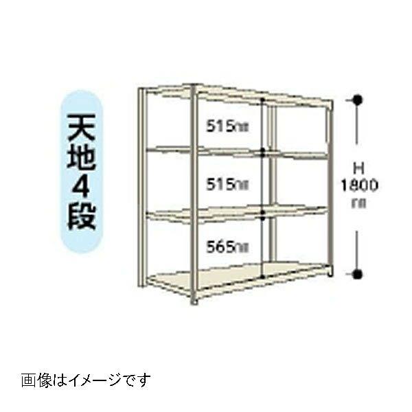 山金工業:YamaTec ボルト式軽中量ラック 15S6560-4W 【ポイント10倍】収納 工場 オフィス