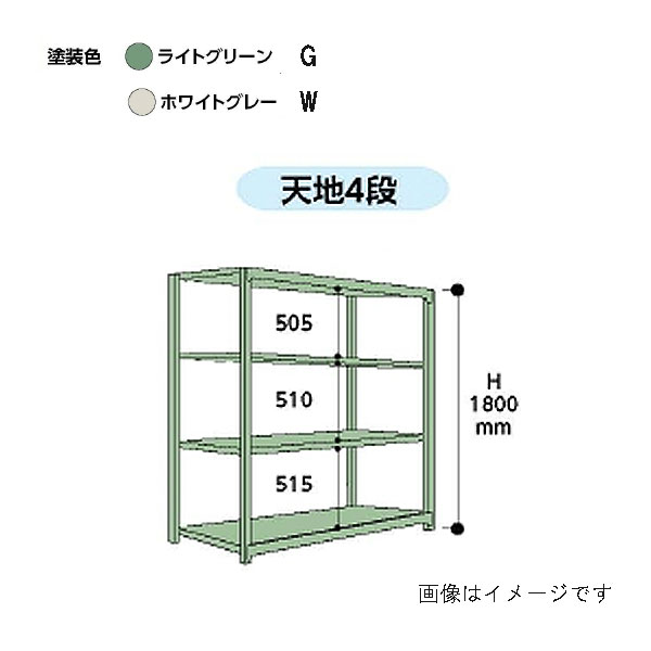 山金工業:YamaTec ホイール ボルトレス中量ラック DIY 3S6491-4G:イチネンネット【ポイント10倍】収納 工場 タイヤ オフィス