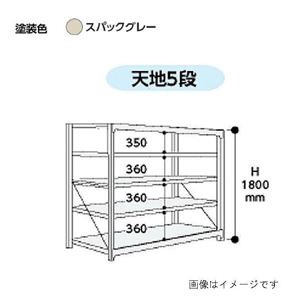 山金工業:YamaTec ボルト式重量ラック 単体 10K6663-5SPG:イチネンネット【ポイント10倍 ホイール DIY】収納 車 工場 オフィス