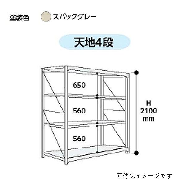 山金工業:YamaTec ボルト式重量ラック  単体 10K7590-4SPG 【ポイント10倍】収納 工場 オフィス