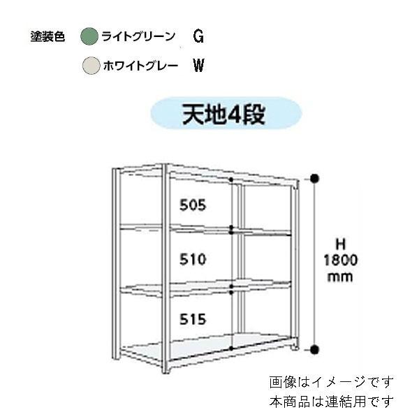 山金工業:YamaTec ボルトレス中量ラック 5S6391-4GR 【ポイント10倍】収納 工場 オフィス