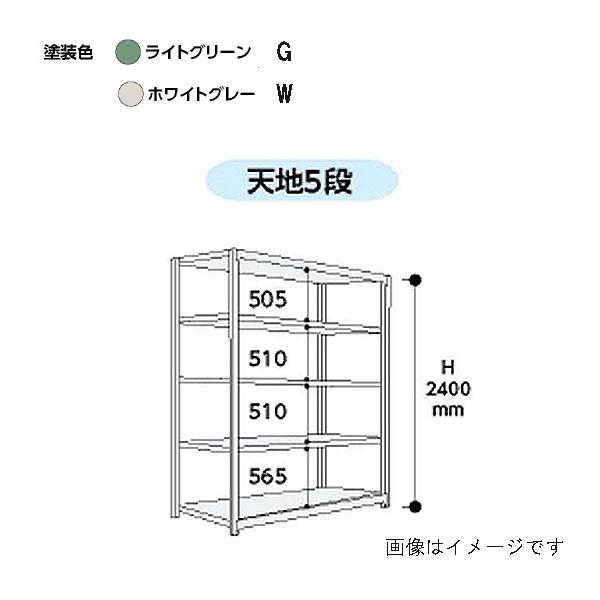山金工業:YamaTec ボルトレス中量ラック 5S8648-5G 【ポイント10倍】収納 工場 オフィスお気に入り