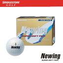 BRIDGESTONE(ブリヂストン):NEWING SUPER SOFT FEEL パールホワイト ボール (1ダース/12球入り) NEWINGSSF-PWH