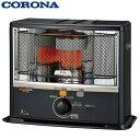 CORONA(コロナ):SXシリーズ石油ストーブ(反射式) HD (ダークグレー) SX-E3516WY