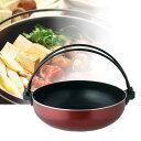 すき焼き鍋 18cmひとりご膳 すき焼き鍋 【小ミニすき焼き鍋】