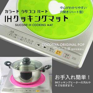 カラード シリコン クッキング カラフル キッチン