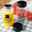 【送料無料!】クリアボトルDRINK TIME 350ml★各柄2個の4個セットプラスチック保存容器マイボトル 水筒