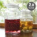 ガラス密閉ボトル 2リットル【ガラ�