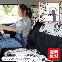 かわいい コクリコ柄 ピラーレス用 前座席キルティングシートカバー シートカバー 2枚セット